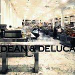 DEAN&DELUCA風のオシャレカッコいいインテリアにコーディネート