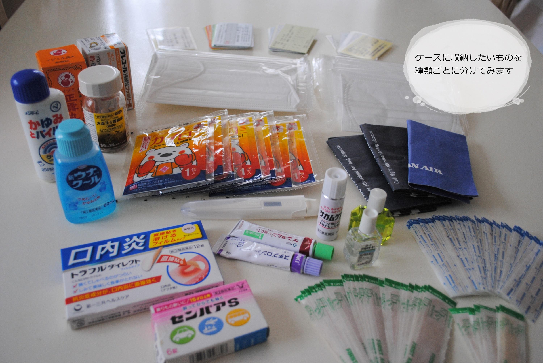 薬の量把握する