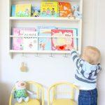 片づけしたくなるかわいい絵本棚。簡単DIYとアイデアの参考例
