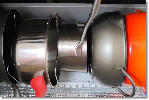 鍋収納ラベル